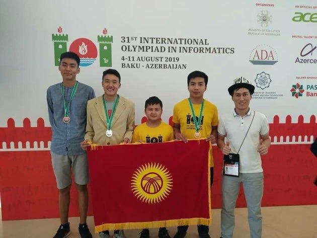 В столице Азербайжана Баку прошла 31-ая Международная олимпиада по информатике
