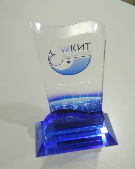 Учитель информатики МОУ «Сапат» получил премию на IT-форуме «КИТ-2019»
