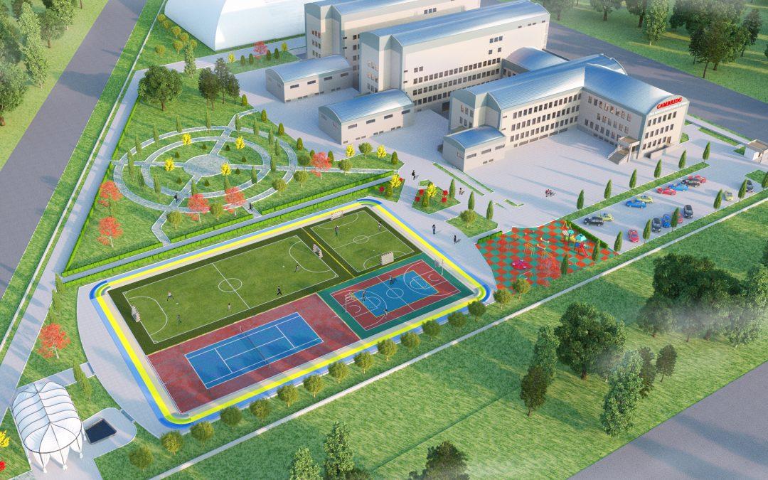 Международная школа «ЮВИС» (UWIS)
